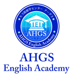 AHGS English Academy, Inc.